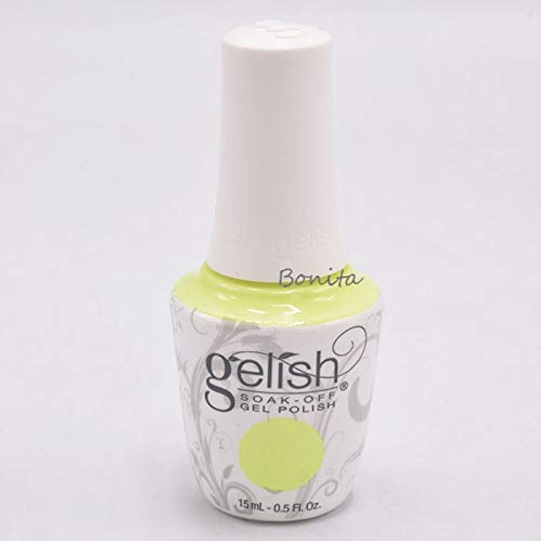 きらめく大きさ演じるGelish Soak-Off Gel - A Tribe Called Cool - 15 ml / 0.5 oz