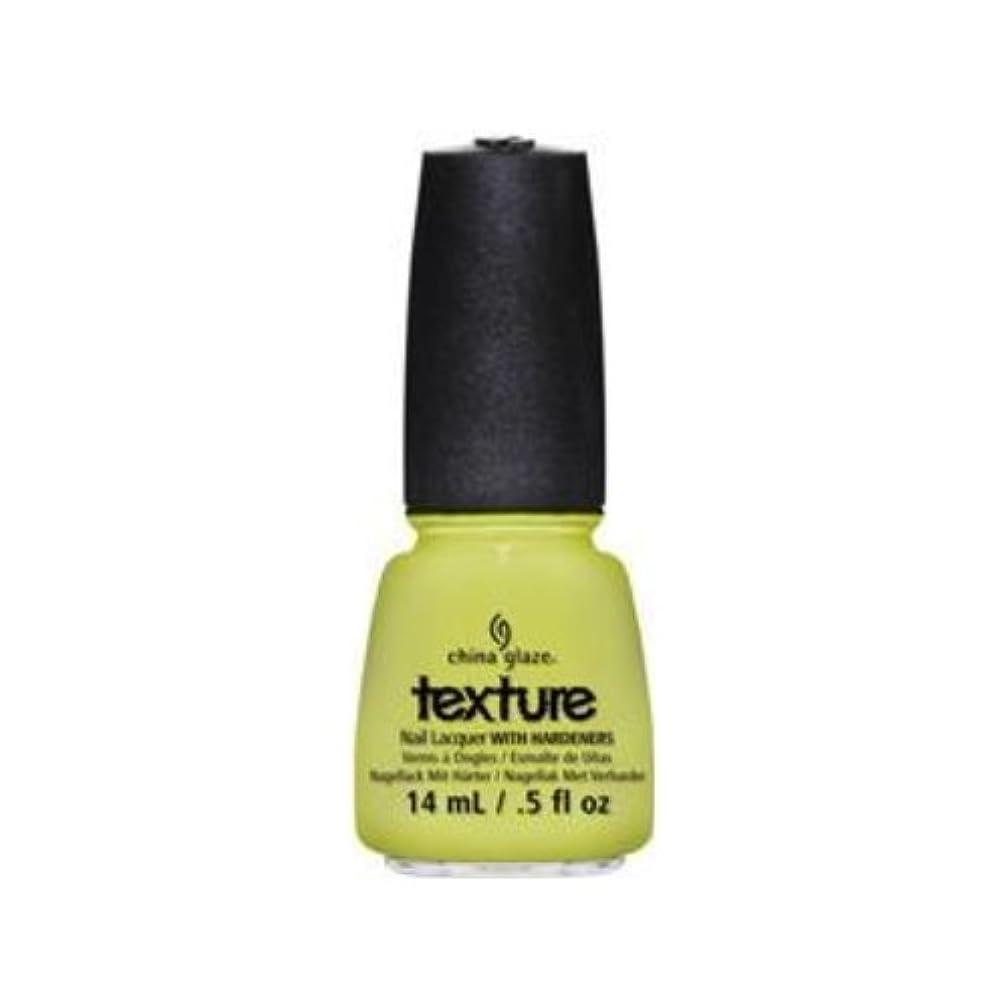 連続的その結果理解する(6 Pack) CHINA GLAZE Texture Nail Lacquers - In The Rough (並行輸入品)