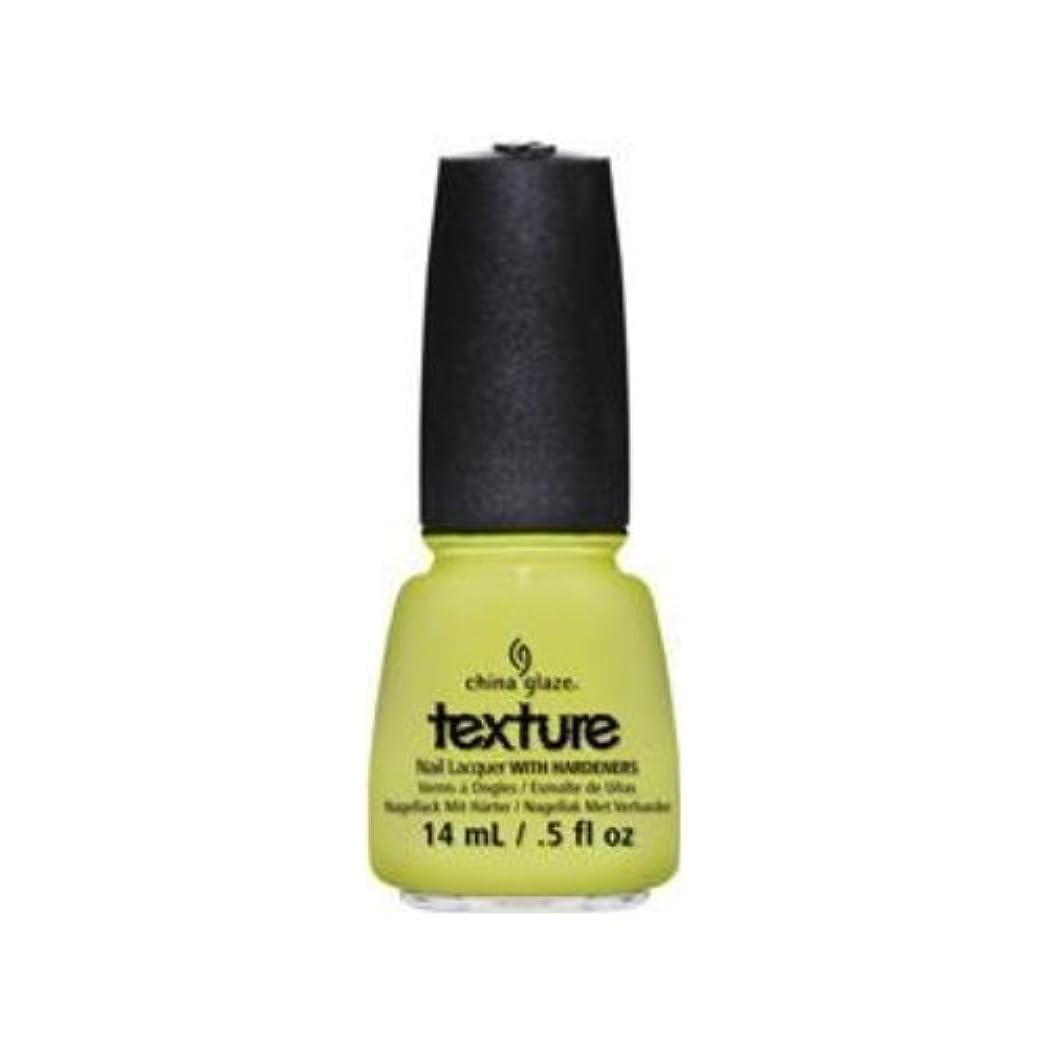慣らす砂の不倫(6 Pack) CHINA GLAZE Texture Nail Lacquers - In The Rough (並行輸入品)
