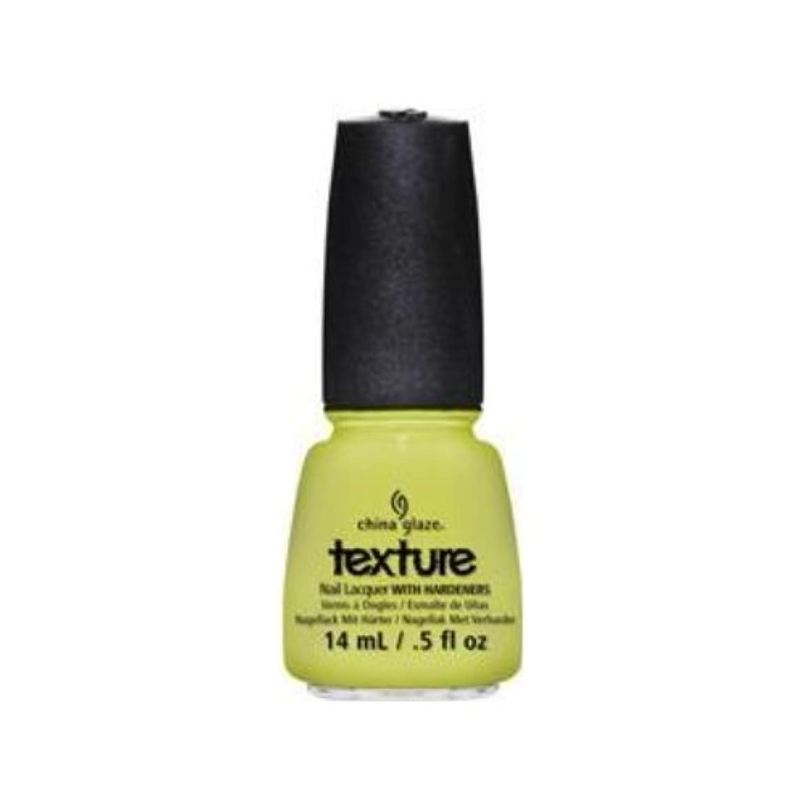 男らしさギャングスター無謀(3 Pack) CHINA GLAZE Texture Nail Lacquers - In The Rough (並行輸入品)