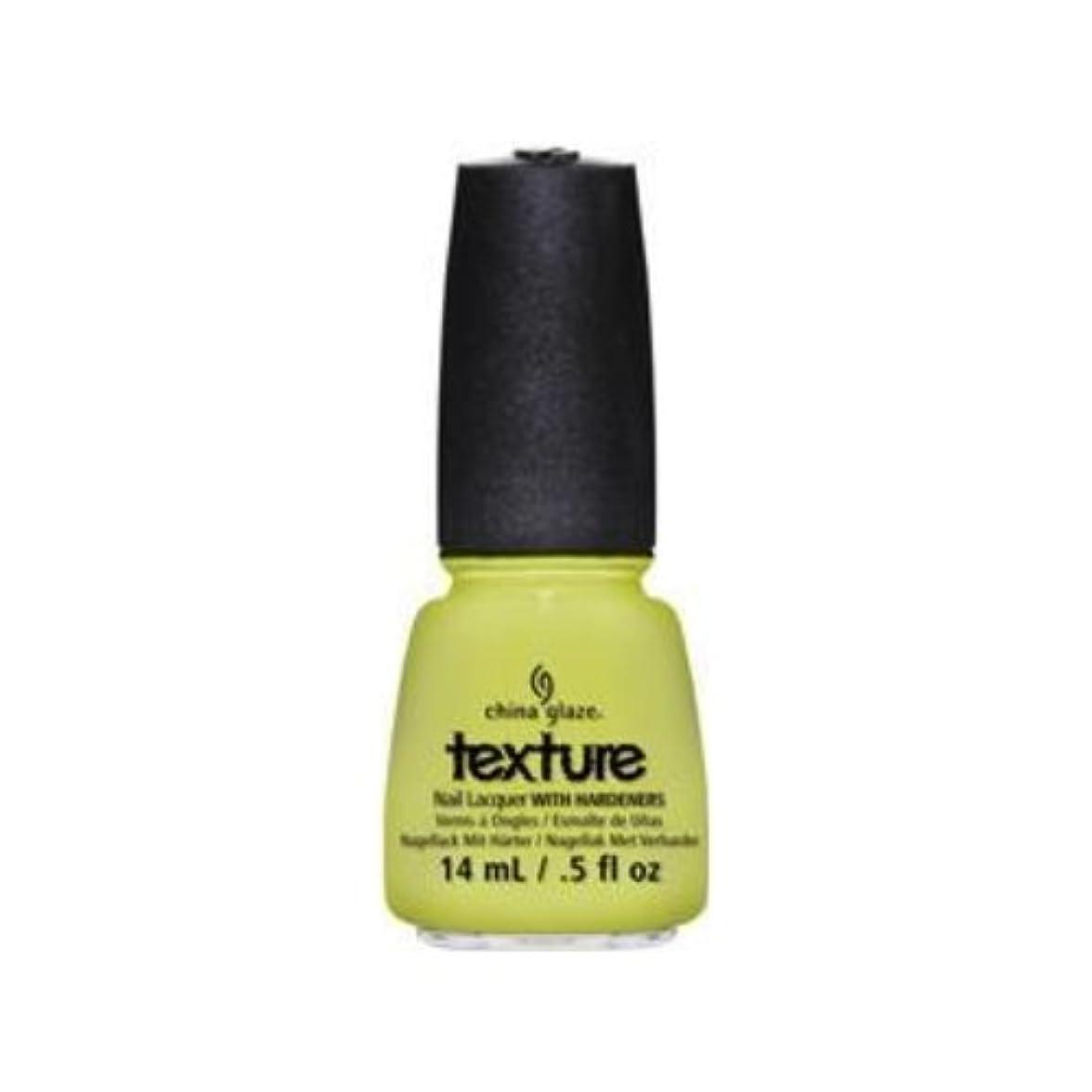 オリエント致死通行料金(6 Pack) CHINA GLAZE Texture Nail Lacquers - In The Rough (並行輸入品)
