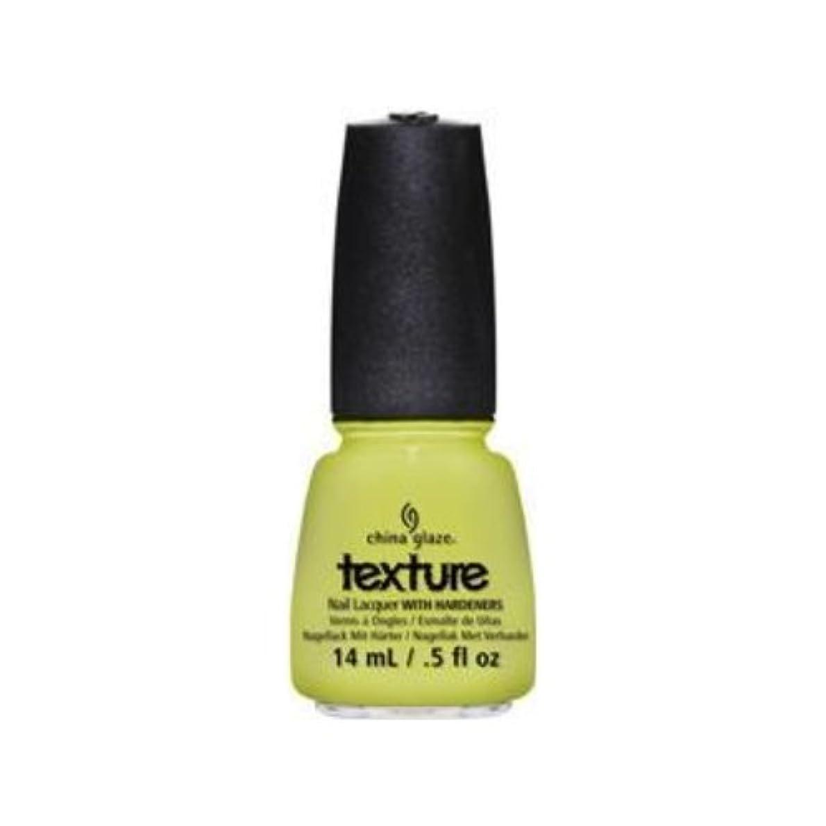 二週間安全な凍結CHINA GLAZE Texture Nail Lacquers - In The Rough (並行輸入品)