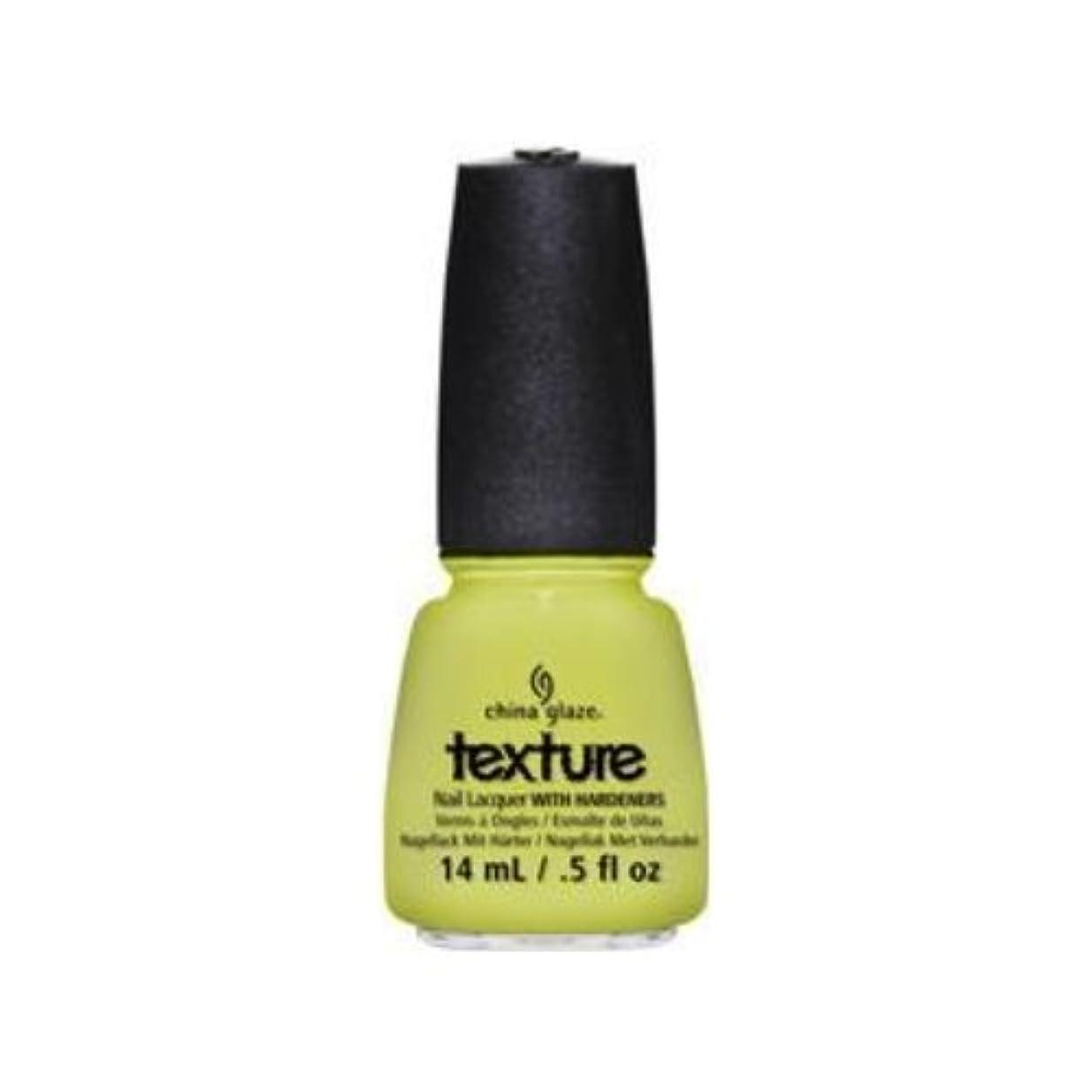 石灰岩頬骨出費(6 Pack) CHINA GLAZE Texture Nail Lacquers - In The Rough (並行輸入品)