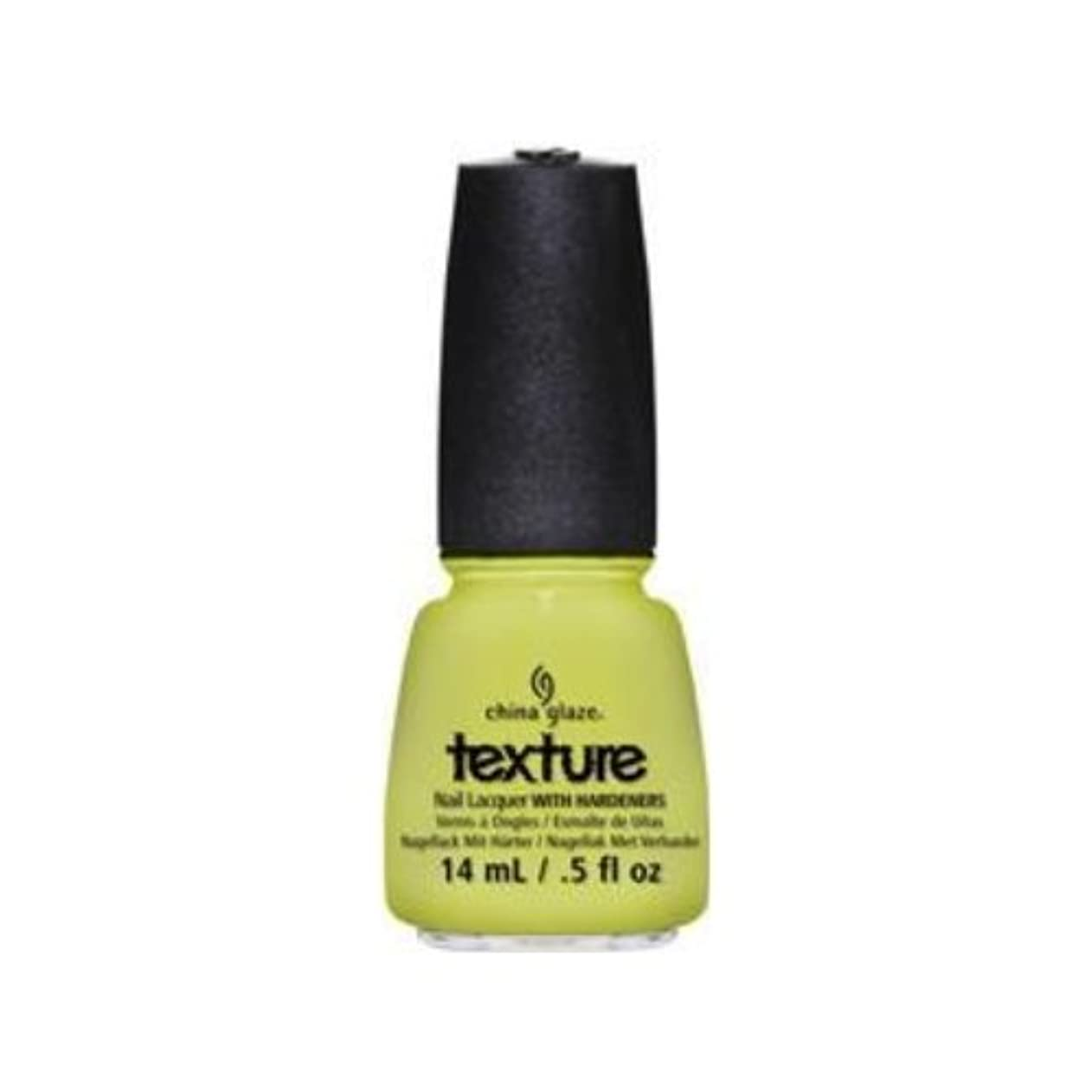 不正直爆風スコア(6 Pack) CHINA GLAZE Texture Nail Lacquers - In The Rough (並行輸入品)