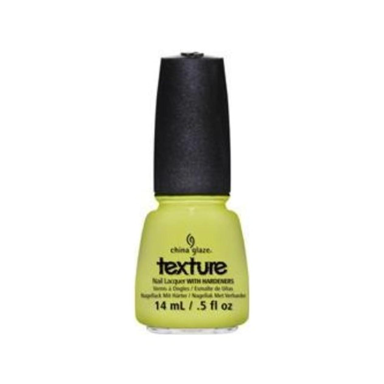 風邪をひく研磨無法者(6 Pack) CHINA GLAZE Texture Nail Lacquers - In The Rough (並行輸入品)