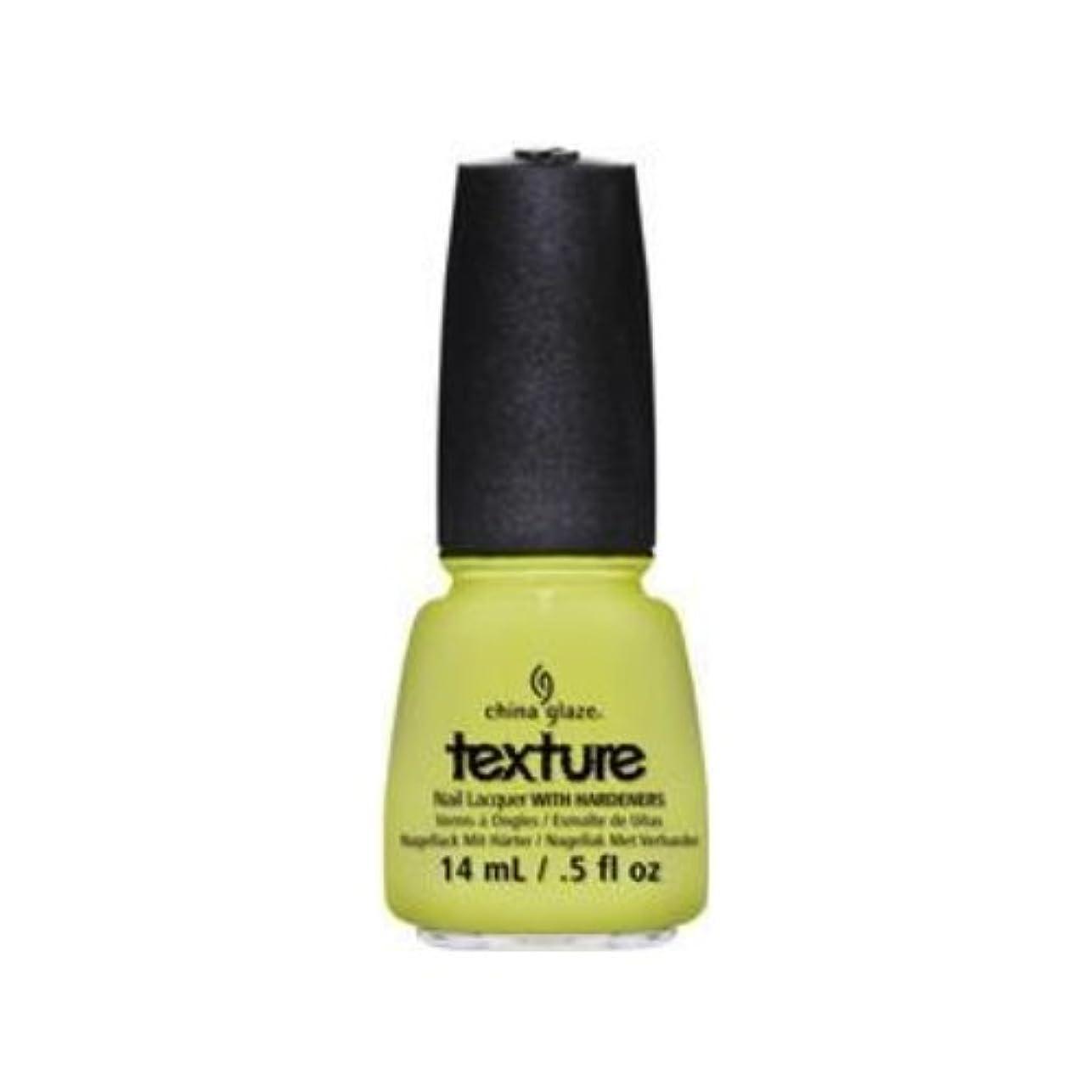 文明化賞合唱団(6 Pack) CHINA GLAZE Texture Nail Lacquers - In The Rough (並行輸入品)