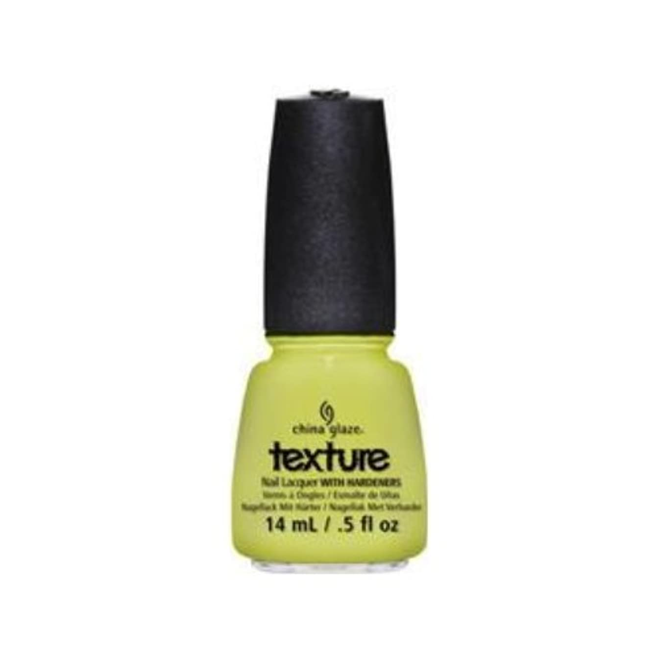 杭天文学本質的にCHINA GLAZE Texture Nail Lacquers - In The Rough (並行輸入品)