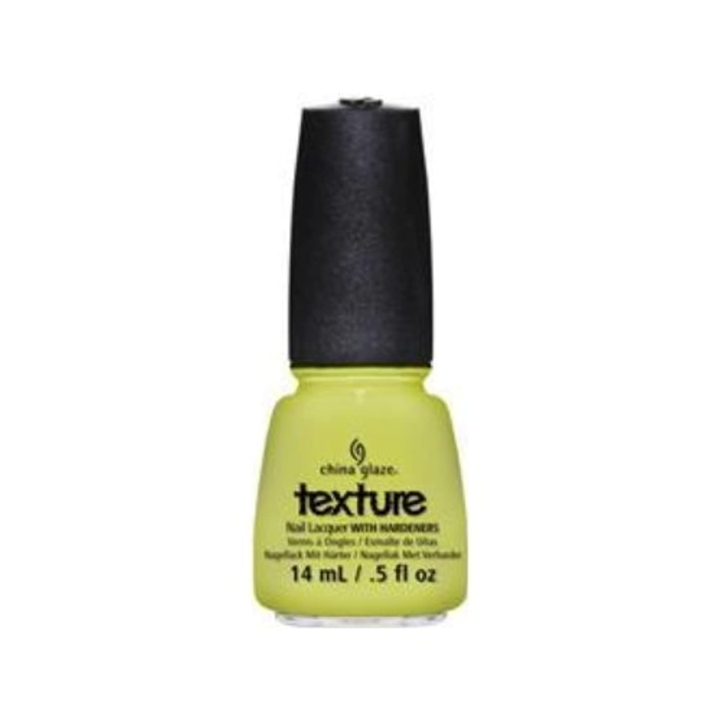 CHINA GLAZE Texture Nail Lacquers - In The Rough (並行輸入品)