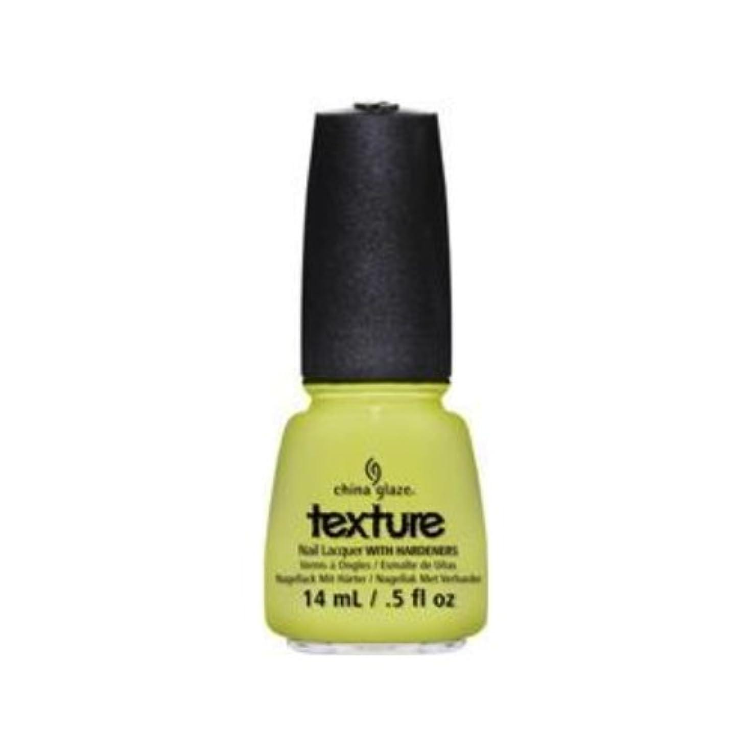 ベット将来の形CHINA GLAZE Texture Nail Lacquers - In The Rough (並行輸入品)