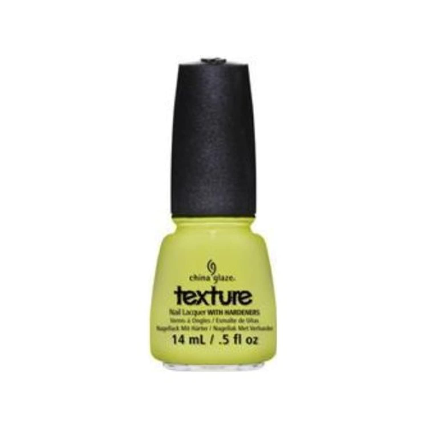 キモい理解傾いたCHINA GLAZE Texture Nail Lacquers - In The Rough (並行輸入品)