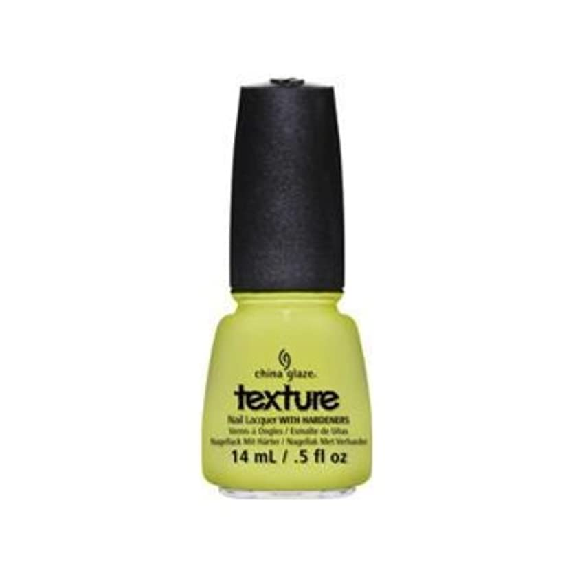 チャールズキージング寄り添う個性CHINA GLAZE Texture Nail Lacquers - In The Rough (並行輸入品)