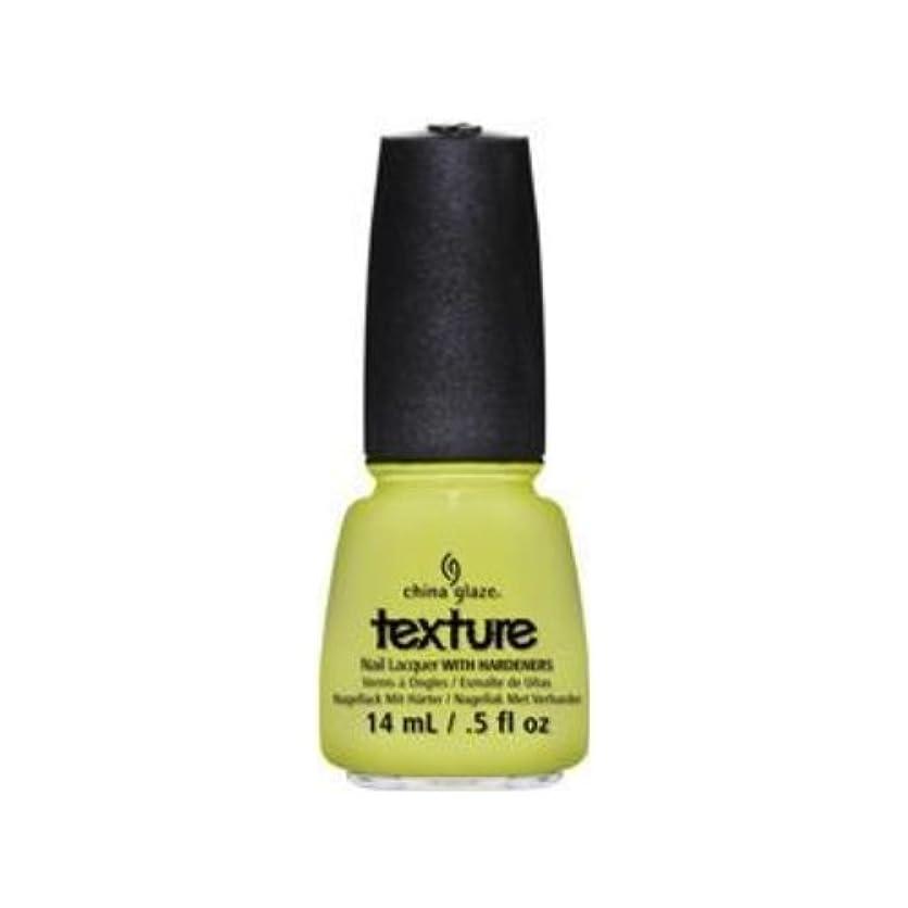 驚くばかりコミュニティ達成可能(3 Pack) CHINA GLAZE Texture Nail Lacquers - In The Rough (並行輸入品)