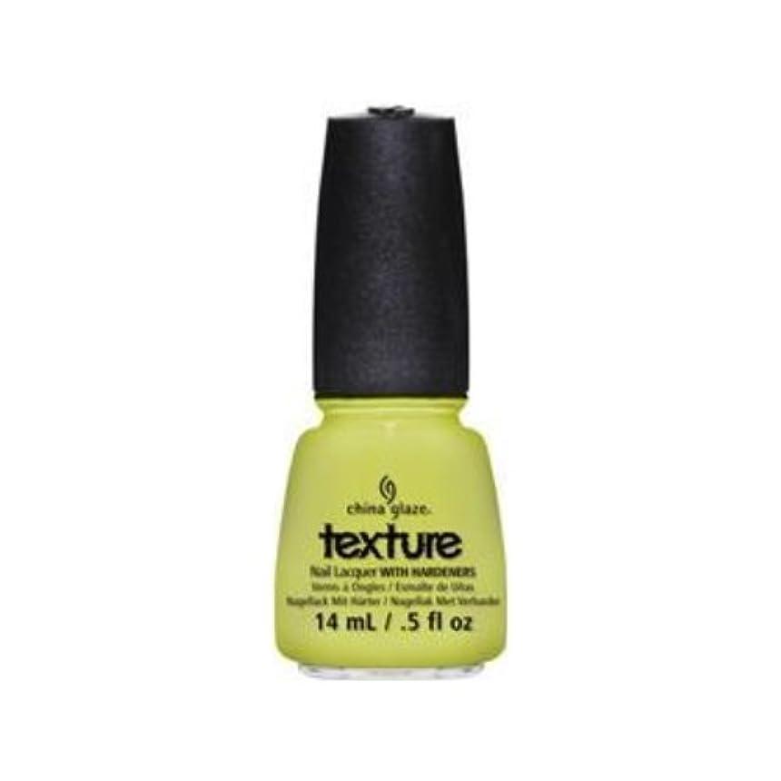 複合切り離すバルセロナCHINA GLAZE Texture Nail Lacquers - In The Rough (並行輸入品)