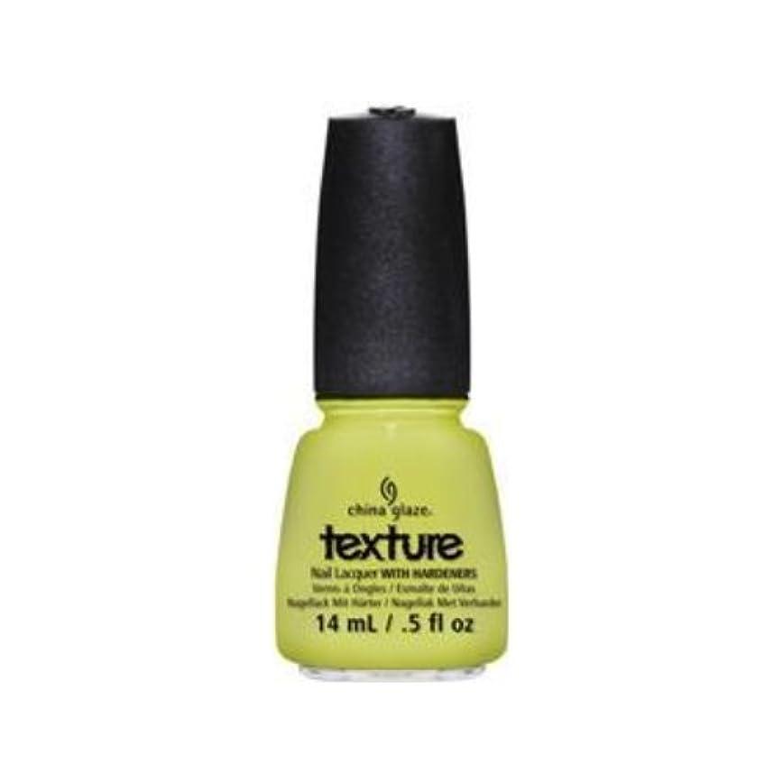 のため編集者悩むCHINA GLAZE Texture Nail Lacquers - In The Rough (並行輸入品)