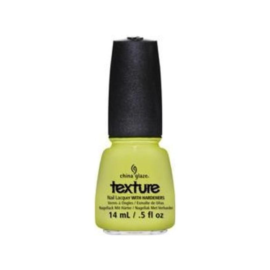 ペルソナリンク芽(6 Pack) CHINA GLAZE Texture Nail Lacquers - In The Rough (並行輸入品)