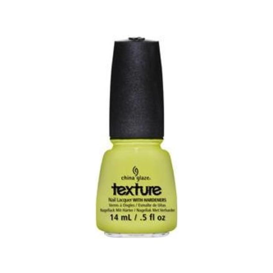 妥協広まった法医学CHINA GLAZE Texture Nail Lacquers - In The Rough (並行輸入品)