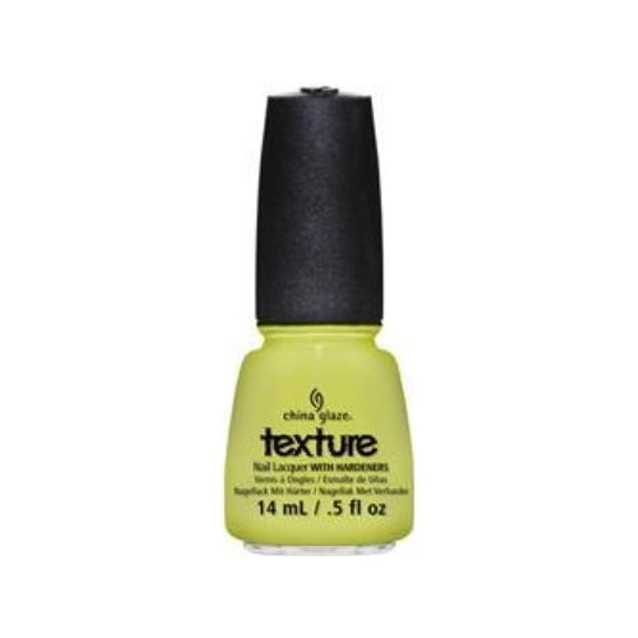 路面電車下位フィールド(3 Pack) CHINA GLAZE Texture Nail Lacquers - In The Rough (並行輸入品)