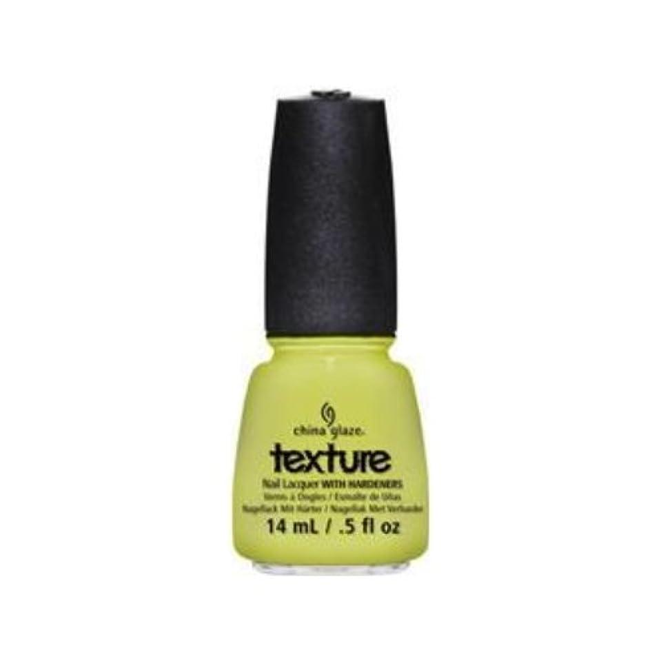 群れ製作比喩(6 Pack) CHINA GLAZE Texture Nail Lacquers - In The Rough (並行輸入品)