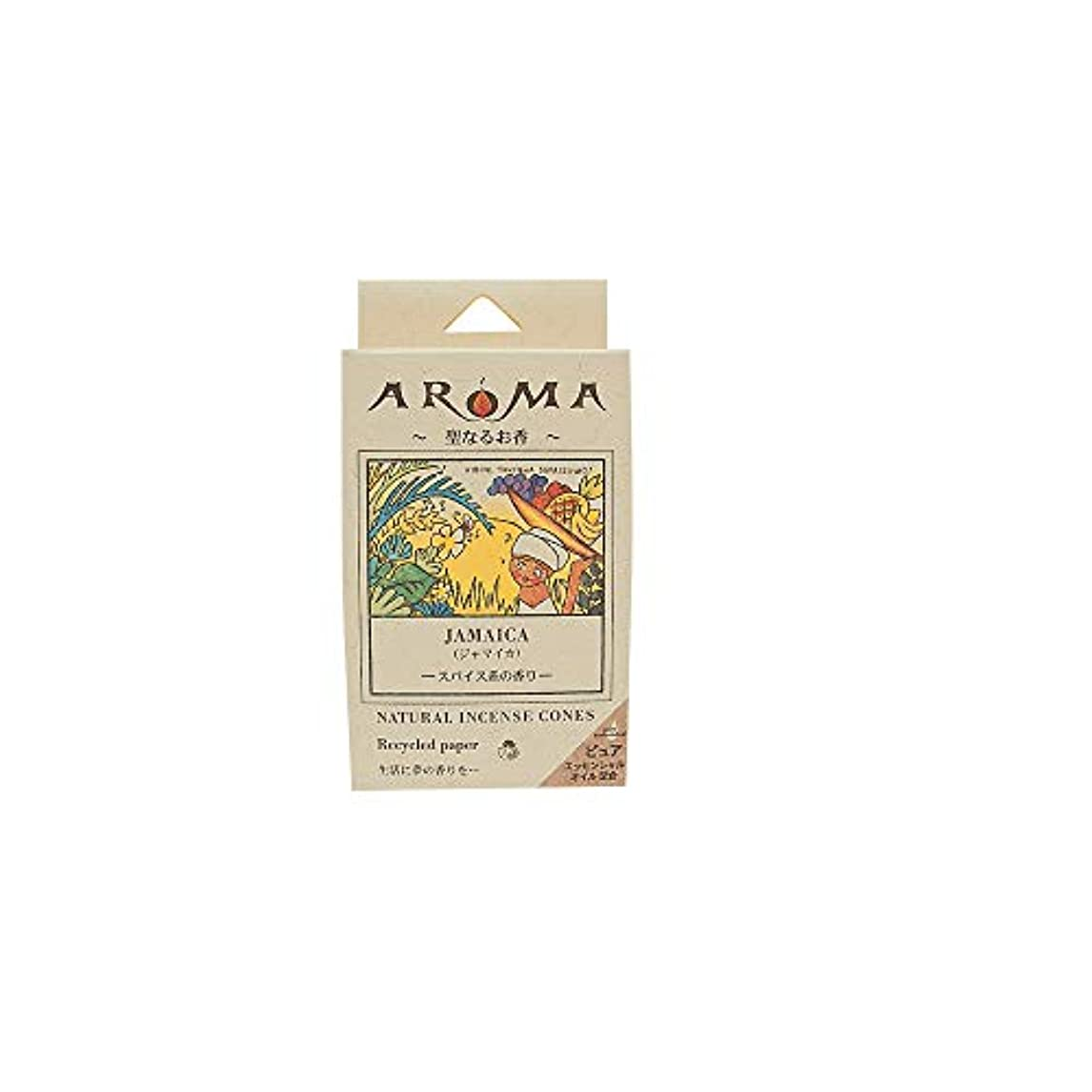 ラフト中でテザーアロマ香 ジャマイカ 16粒(コーンタイプインセンス 1粒の燃焼時間約20分 スパイス系の香り)