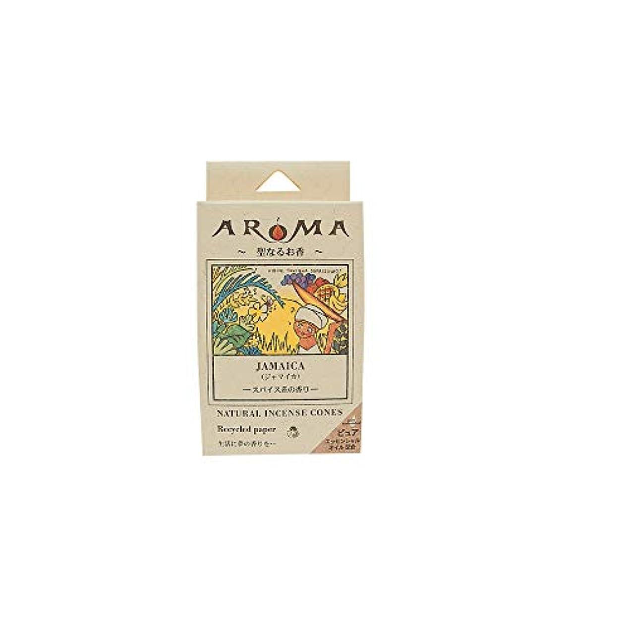 白鳥計り知れない音楽家アロマ香 ジャマイカ 16粒(コーンタイプインセンス 1粒の燃焼時間約20分 スパイス系の香り)