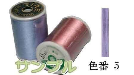 フジックス タイヤー 絹ミシン糸 130m カラー:5