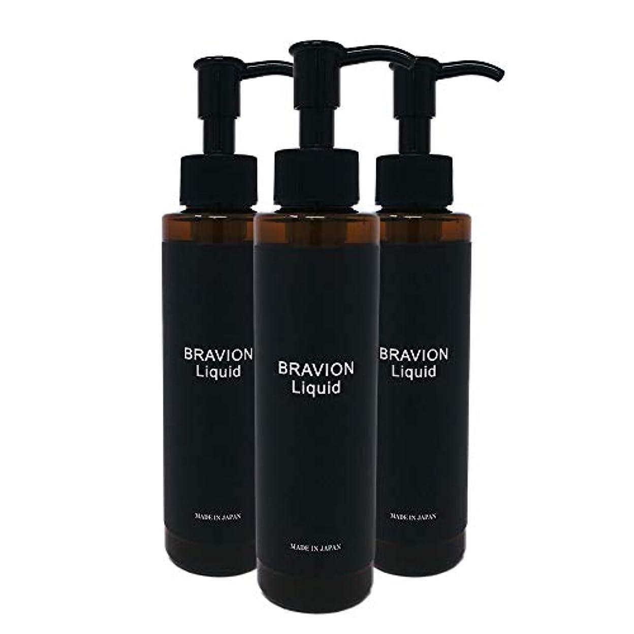 安全でない評価可能保持するBRAVION Liquid (ブラビオンリキッド) 公式通販_150mg 3本セット
