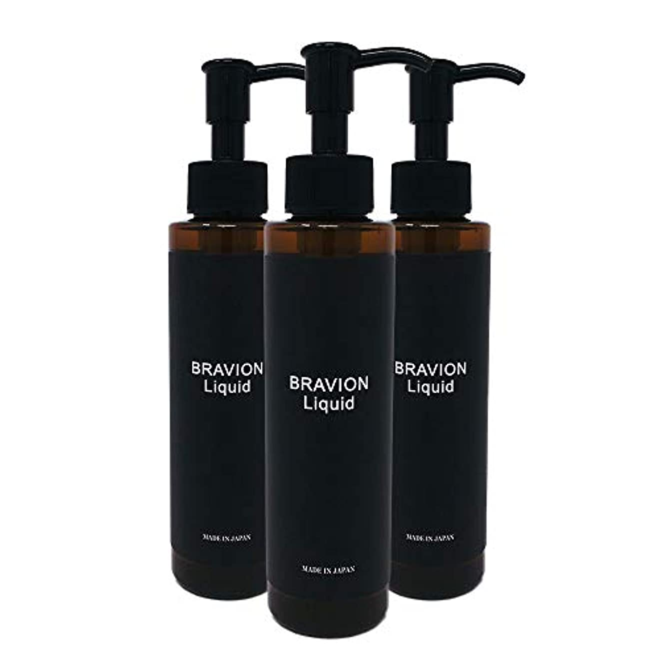 マーガレットミッチェル新鮮な冬BRAVION Liquid (ブラビオンリキッド) 公式通販_150mg 3本セット