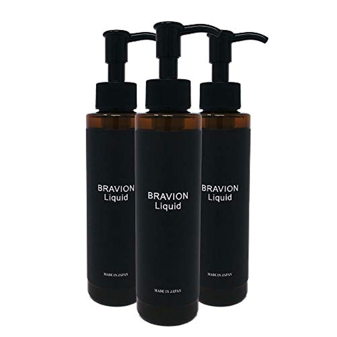 BRAVION Liquid (ブラビオンリキッド) 公式通販_150mg 3本セット