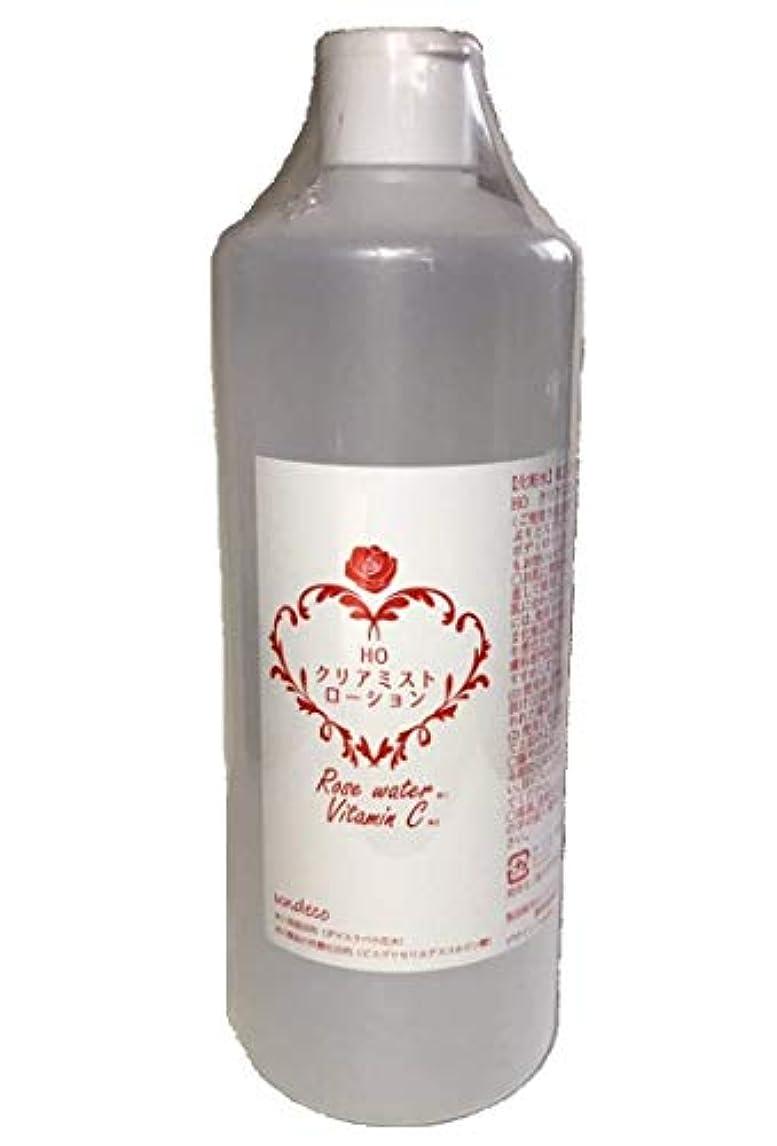 晴れ付き添い人建設HO クリアミスト ローション 化粧水 (500ml(ボトル式)お得用)