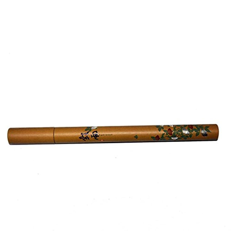 衛星馬鹿振る天然仏香; ビャクダン; きゃら;じんこう;線香;神具; 仏具; 一护の健康; マッサージを缓める; あん摩する