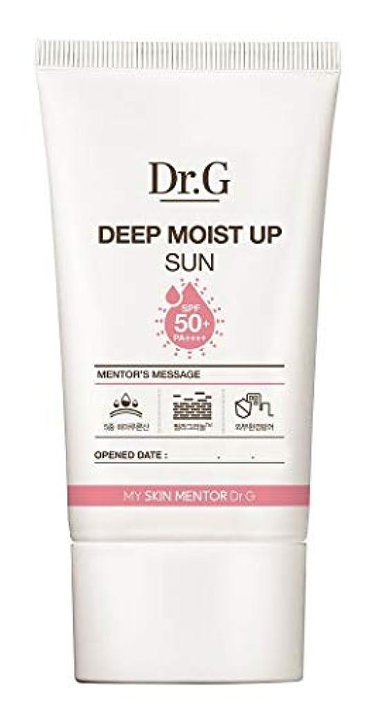 芸術モーター接地Dr.G ドクター ジー Deep Moist Up Sun サンクリーム (50ml) SPF50+ PA++++ DR G DRG