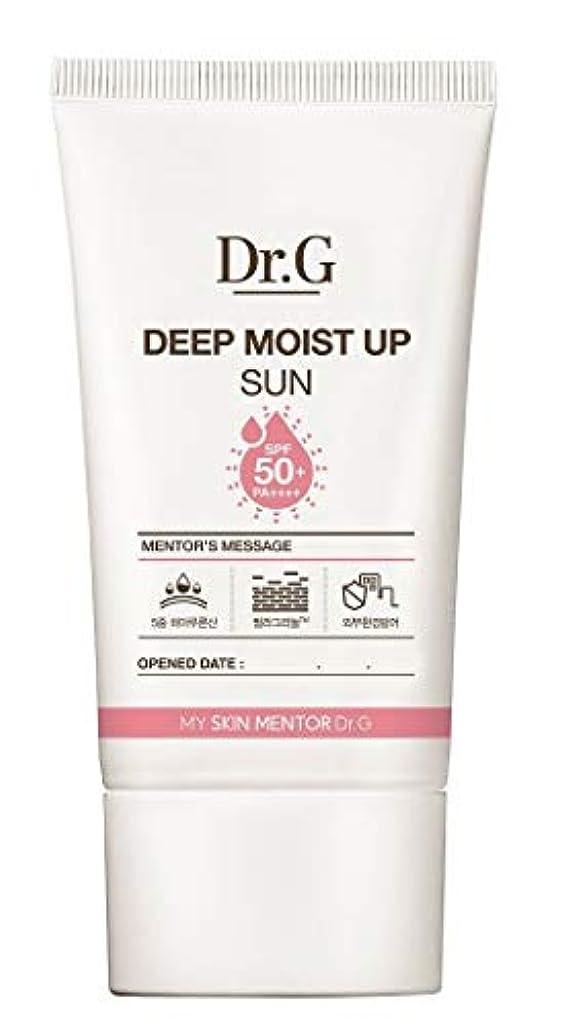 反発く吹きさらしDr.G ドクター ジー Deep Moist Up Sun サンクリーム (50ml) SPF50+ PA++++ DR G DRG