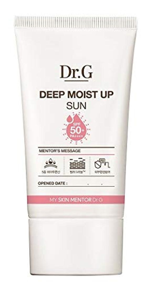 限られたチーフ解明するDr.G ドクター ジー Deep Moist Up Sun サンクリーム (50ml) SPF50+ PA++++ DR G DRG