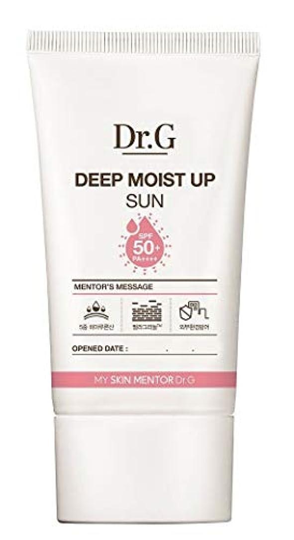 ハプニングネコギャングスターDr.G ドクター ジー Deep Moist Up Sun サンクリーム (50ml) SPF50+ PA++++ DR G DRG