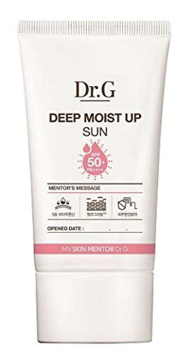 ハイジャック出力鈍いDr.G ドクター ジー Deep Moist Up Sun サンクリーム (50ml) SPF50+ PA++++ DR G DRG