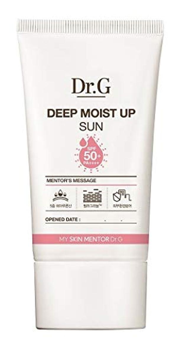 挨拶する上昇スクラップブックDr.G ドクター ジー Deep Moist Up Sun サンクリーム (50ml) SPF50+ PA++++ DR G DRG