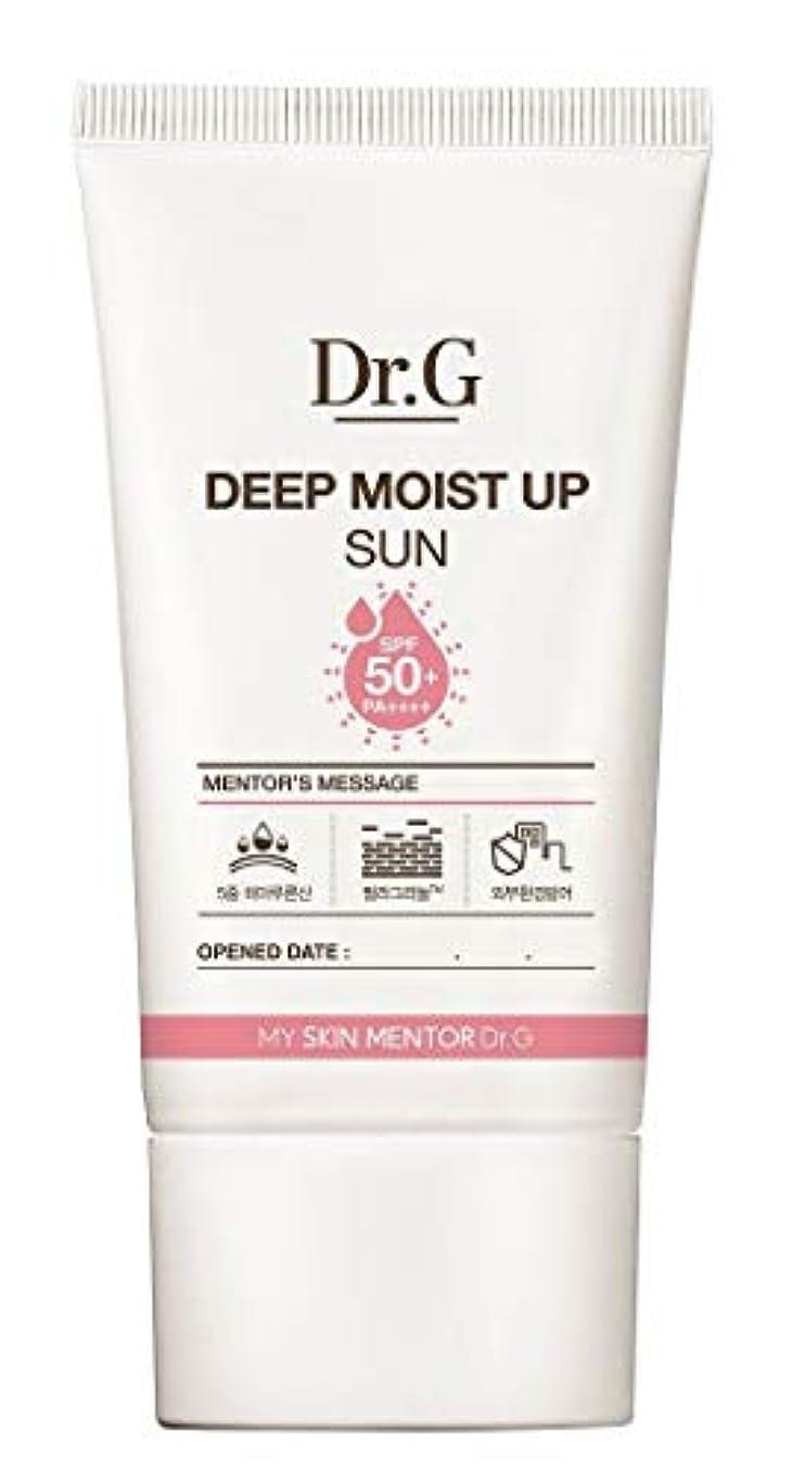 石炭入場料段階Dr.G ドクター ジー Deep Moist Up Sun サンクリーム (50ml) SPF50+ PA++++ DR G DRG