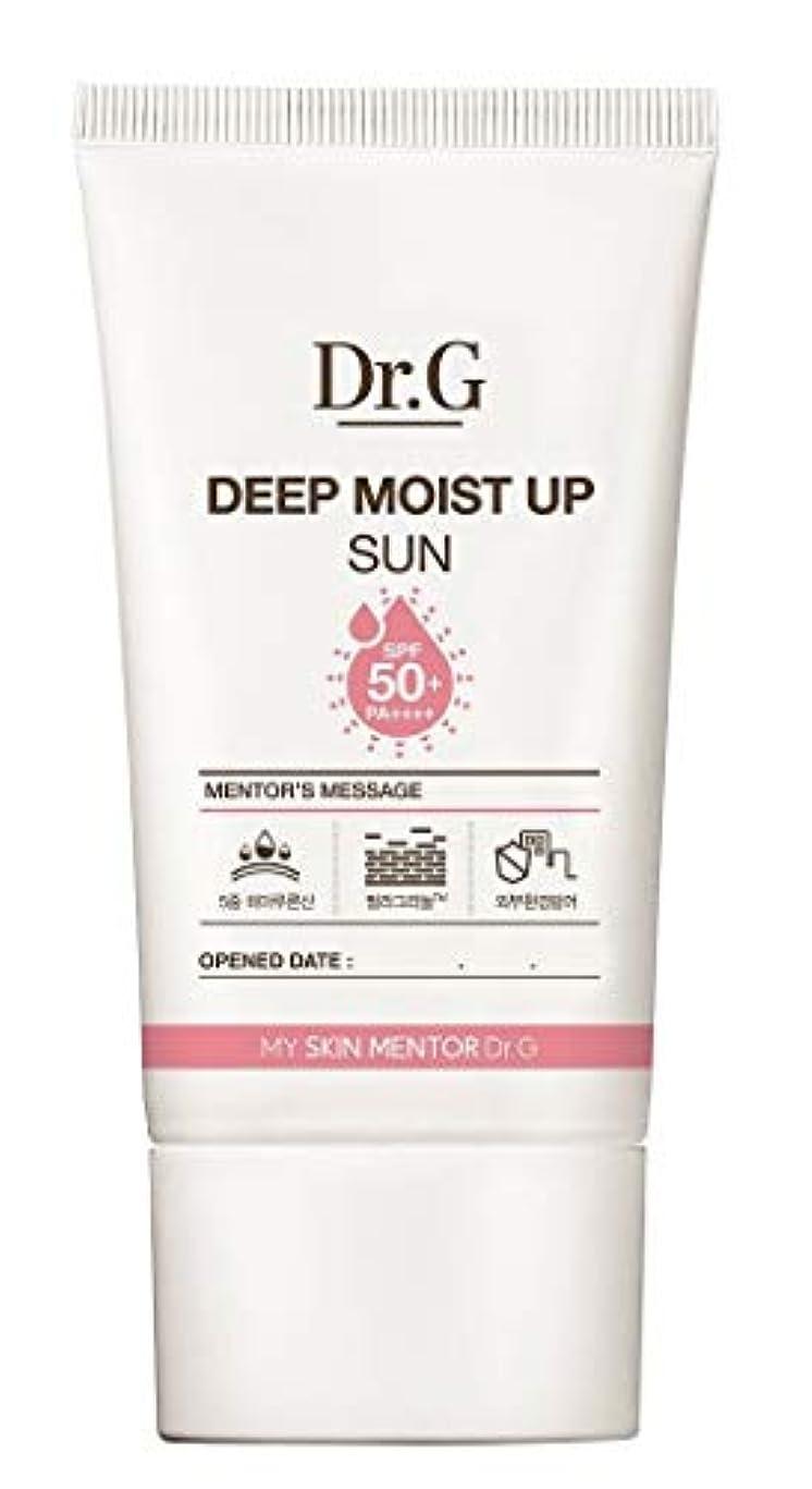 ミンチリテラシー従事したDr.G ドクター ジー Deep Moist Up Sun サンクリーム (50ml) SPF50+ PA++++ DR G DRG