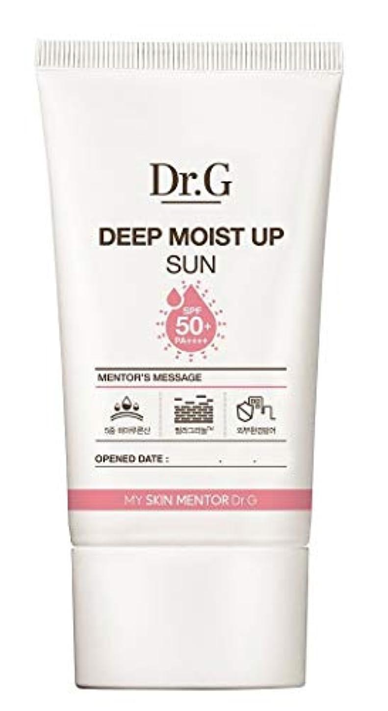 虫を数える説明する回想Dr.G ドクター ジー Deep Moist Up Sun サンクリーム (50ml) SPF50+ PA++++ DR G DRG