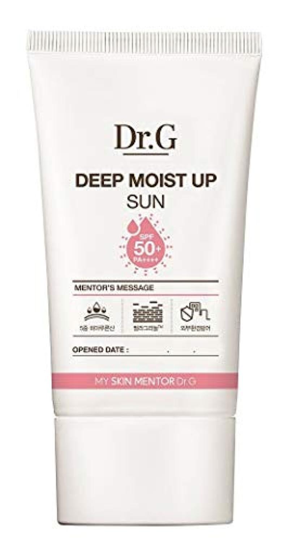 Dr.G ドクター ジー Deep Moist Up Sun サンクリーム (50ml) SPF50+ PA++++ DR G DRG