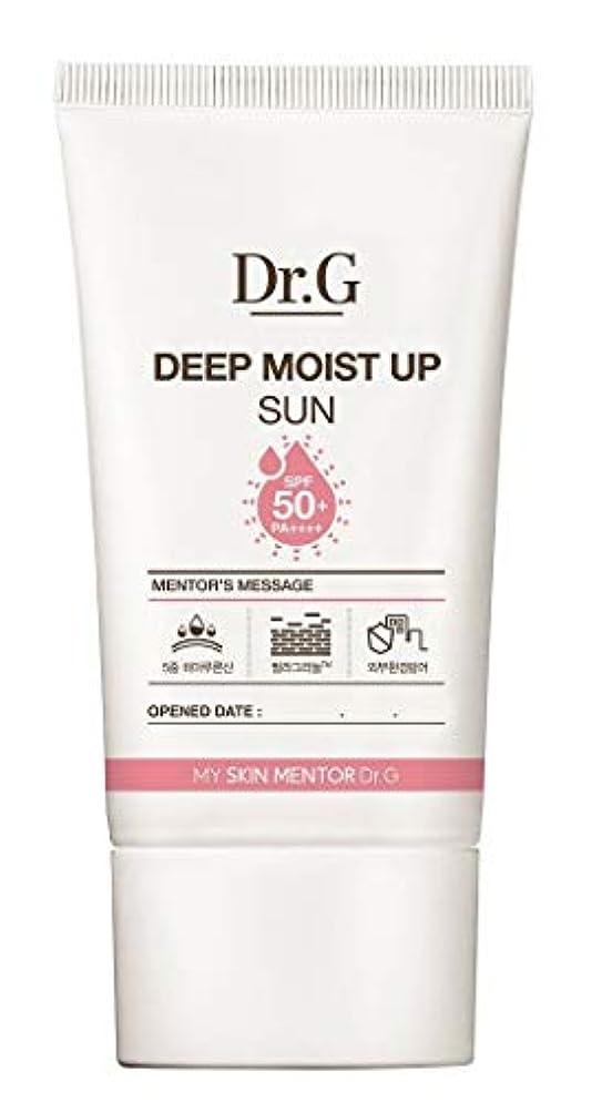 例外先史時代の本気Dr.G ドクター ジー Deep Moist Up Sun サンクリーム (50ml) SPF50+ PA++++ DR G DRG