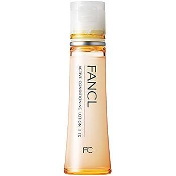 (旧)ファンケル(FANCL)アクティブコンディショニング EX 化粧液II しっとり 1本 30mL