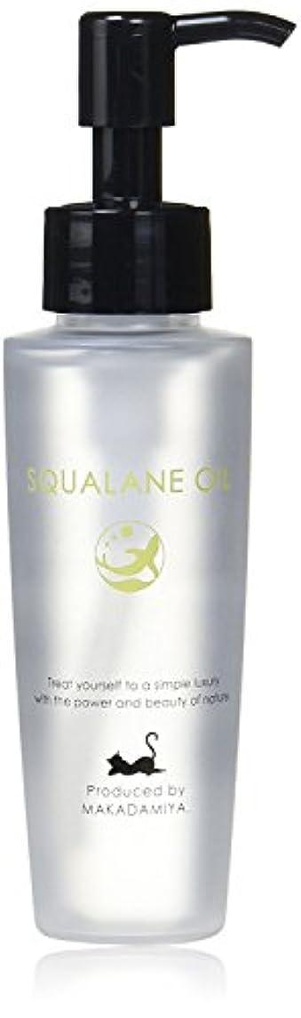 酸度スチュワード最大のスクワランオイル80ml(純度99%以上 スクワラン100% 動物性 フェイスオイル 低刺激) SQUALANE