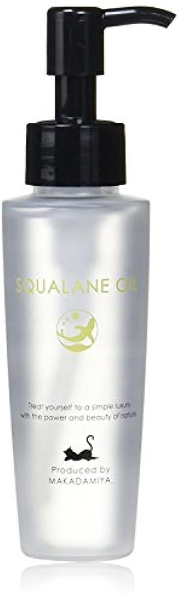 エスカレート仕える磁石スクワランオイル80ml(純度99%以上 スクワラン100% 動物性 フェイスオイル 低刺激) SQUALANE
