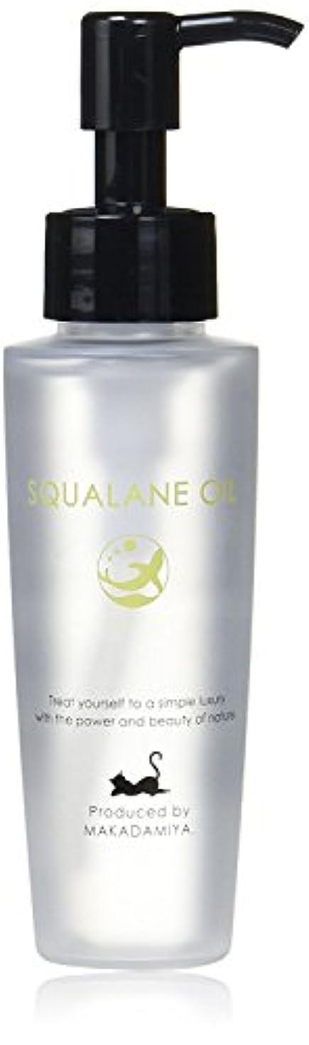 商標ターゲット城スクワランオイル80ml(純度99%以上 スクワラン100% 動物性 フェイスオイル 低刺激) SQUALANE