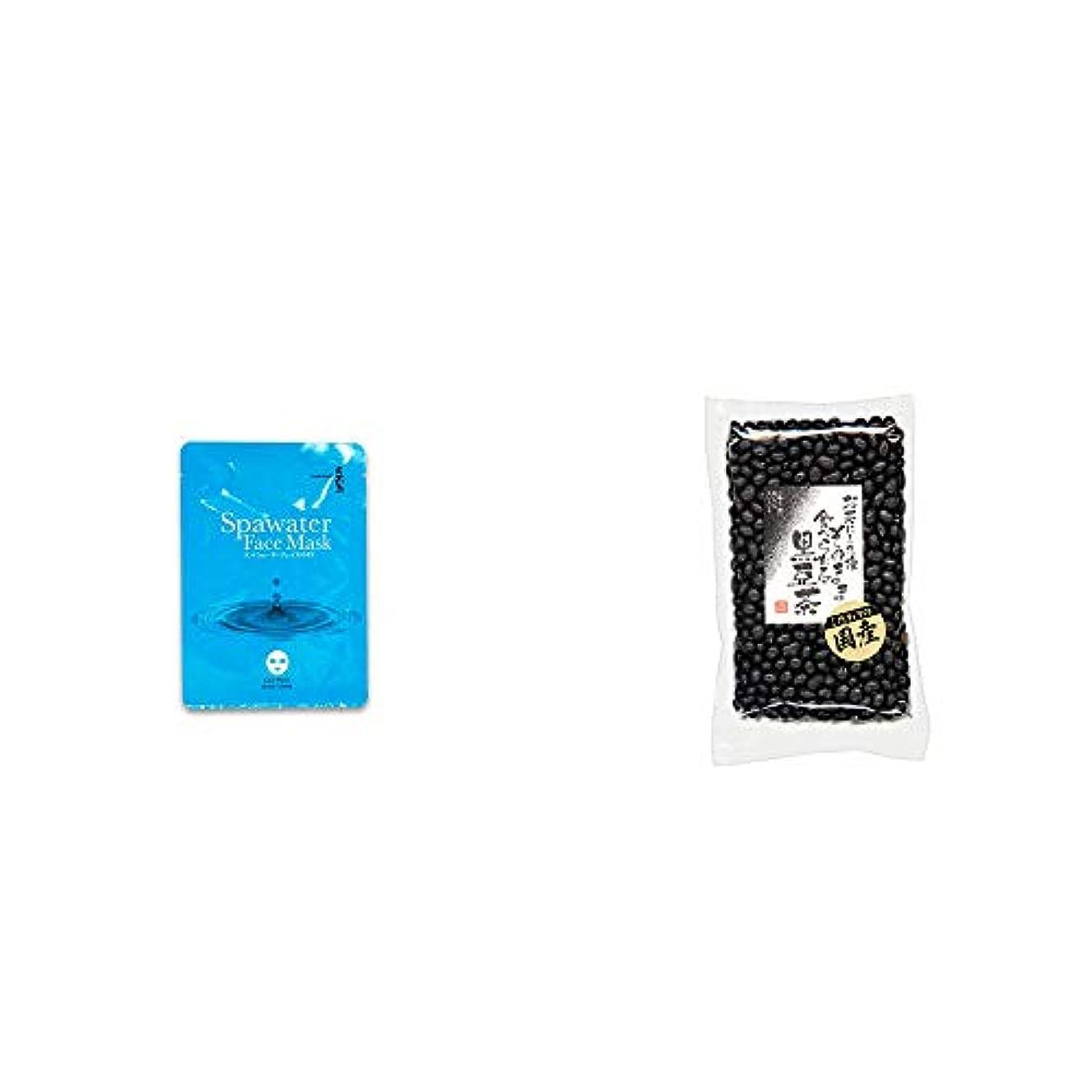 [2点セット] ひのき炭黒泉 スパウォーターフェイスマスク(18ml×3枚入)?国産 黒豆茶(200g)