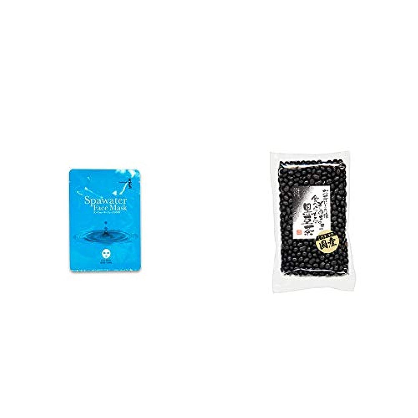 クルー血まみれのパテ[2点セット] ひのき炭黒泉 スパウォーターフェイスマスク(18ml×3枚入)?国産 黒豆茶(200g)