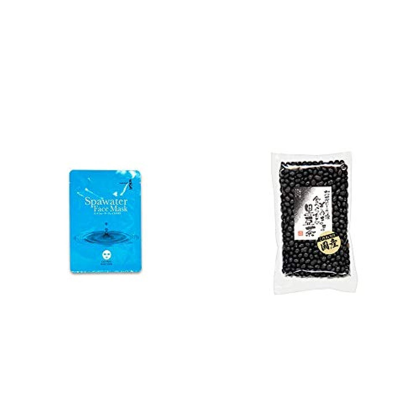 ローズ精査母[2点セット] ひのき炭黒泉 スパウォーターフェイスマスク(18ml×3枚入)?国産 黒豆茶(200g)