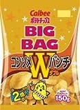 カルビー ポテトチップス BIGBAG コンソメWパンチ 150g 1箱(12袋入)
