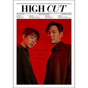 [画像:韓国雑誌 HIGH CUT(ハイカット) 236号 (イ・ジョンジェ&パク・ジョンミン表紙)]